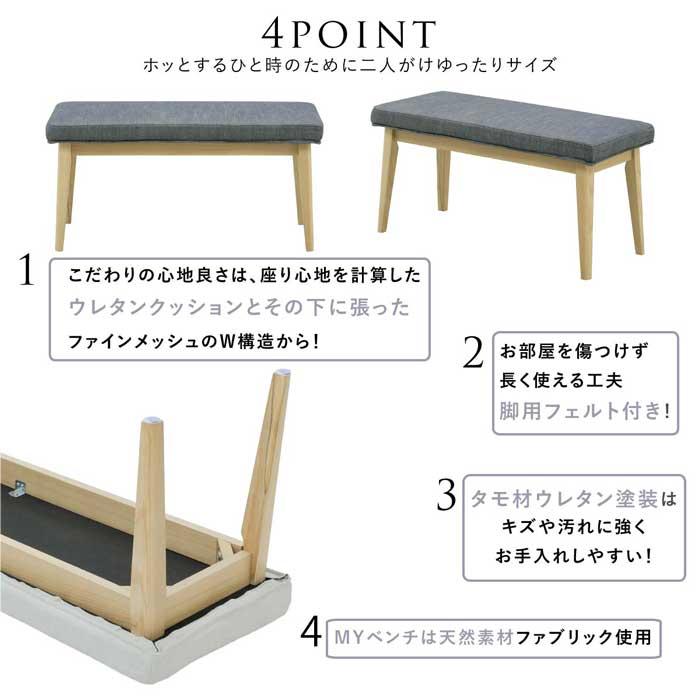 [幅130/高さ70] ダイニング 4点セット 4人掛け 北欧風 MY 0116(テーブル,チェア 2脚, ベンチ)