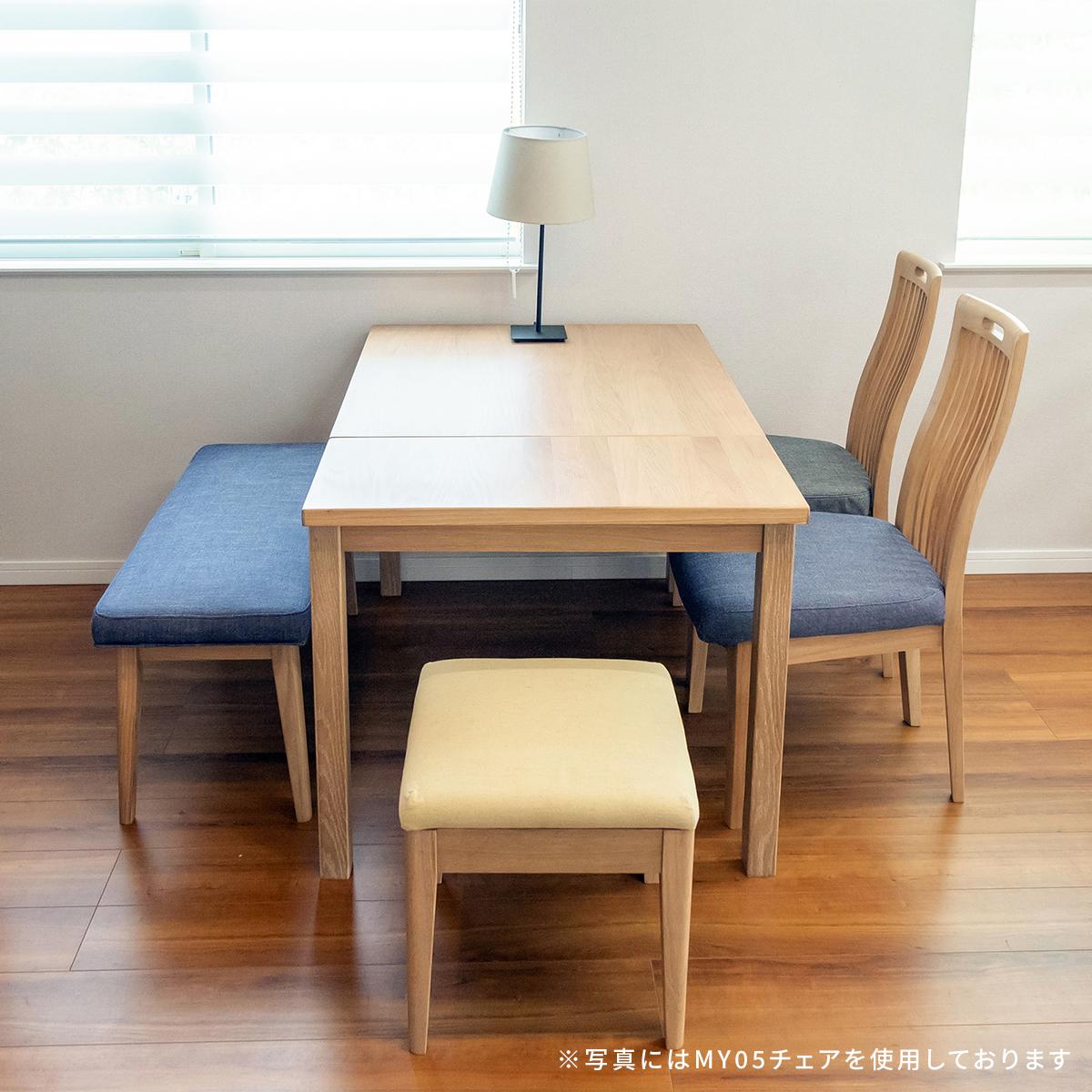 [幅85/高さ70] ダイニング 3点セット 2人掛け 伸長式テーブル  MY 0118 (バタフライテーブル, チェア 2脚)