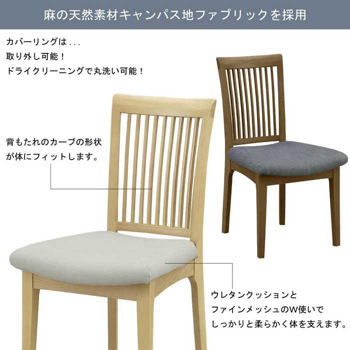 [幅85/高さ70] ダイニング 3点セット 2人掛け 伸長式テーブル MY 0119 (バタフライテーブル, チェア 2脚)