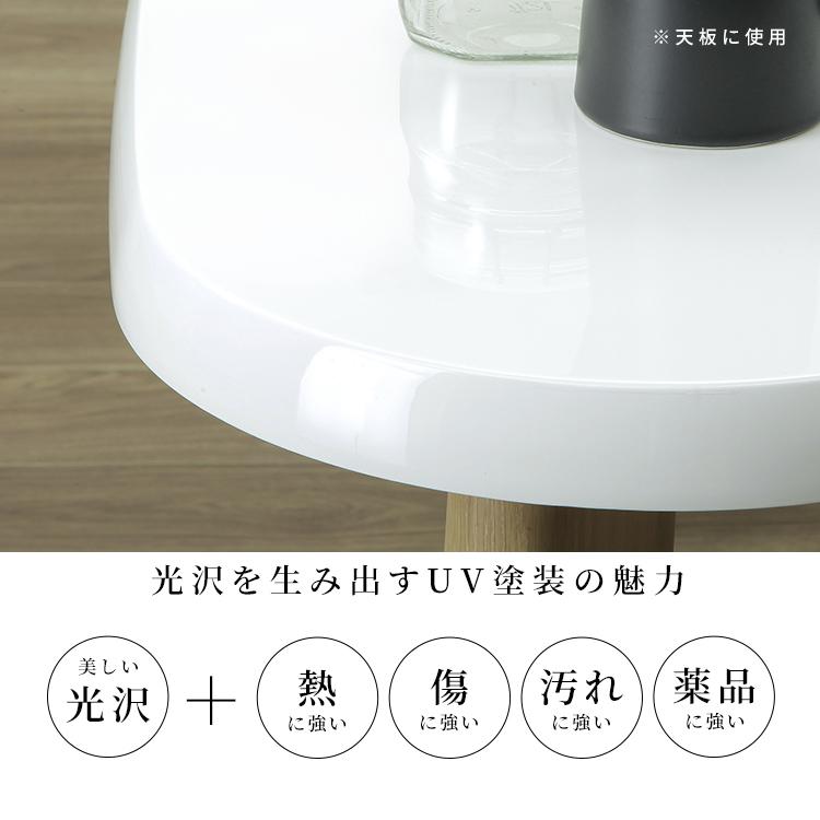 [幅160/高さ70] ダイニングセット ダイニングテーブルセット 5点セット 4人掛け ラバー ホワイト AR BEANS MY05 ( ビーンズ型テーブル , MY05 チェア 4脚)