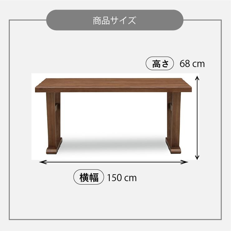 [幅150/高さ68] DA ダイニング 5点セット 6人掛け リビングダイニング (テーブル,チェア,カウチ,ベンチ,スツール)