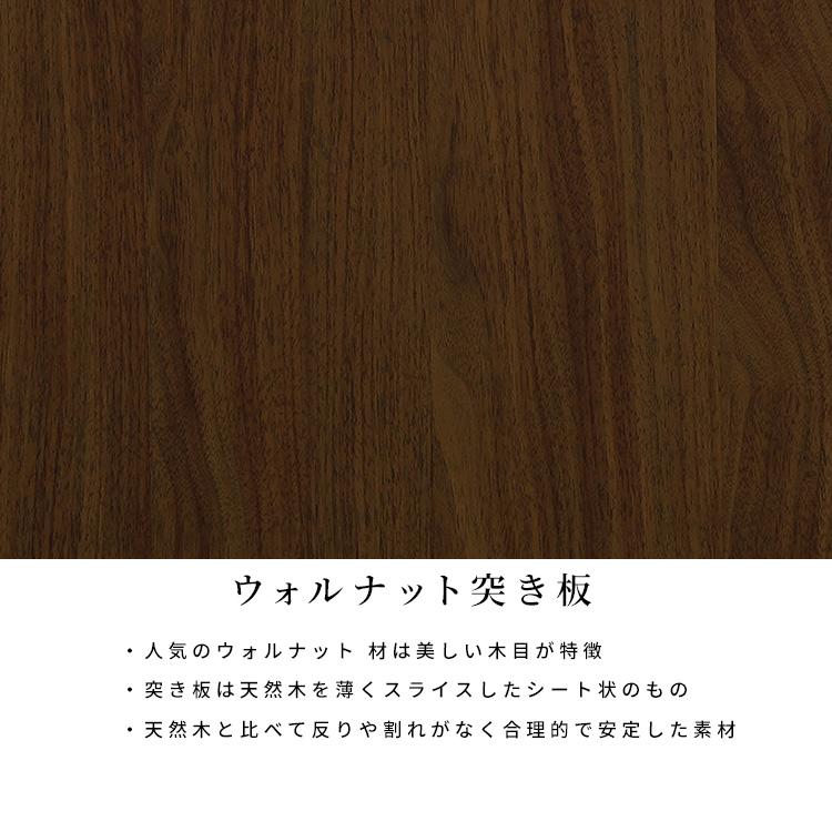 [幅120/高さ70] ダイニングセット リビングダイニング 3点セット 4人掛け アイアン ウォルナット CL2(テーブル、2人掛けチェア、2人掛けベンチ)