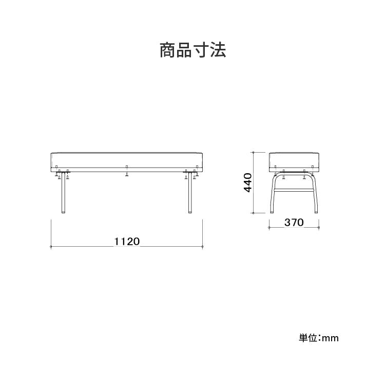 [幅120/高さ70] ダイニングセット リビングダイニング 4点セット 5人掛け アイアン ウォルナット CL2(テーブル、2人掛けチェア、2人掛けカウチ、2人掛けベンチ)