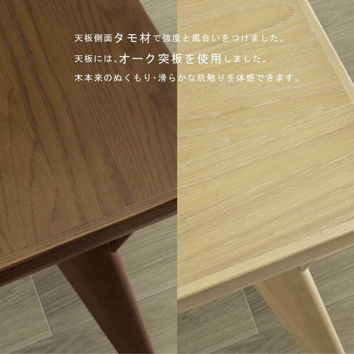 [幅130/高さ70] ダイニング 5点セット 4人掛け 北欧風 MY 103 ( テーブル, チェア 4脚)