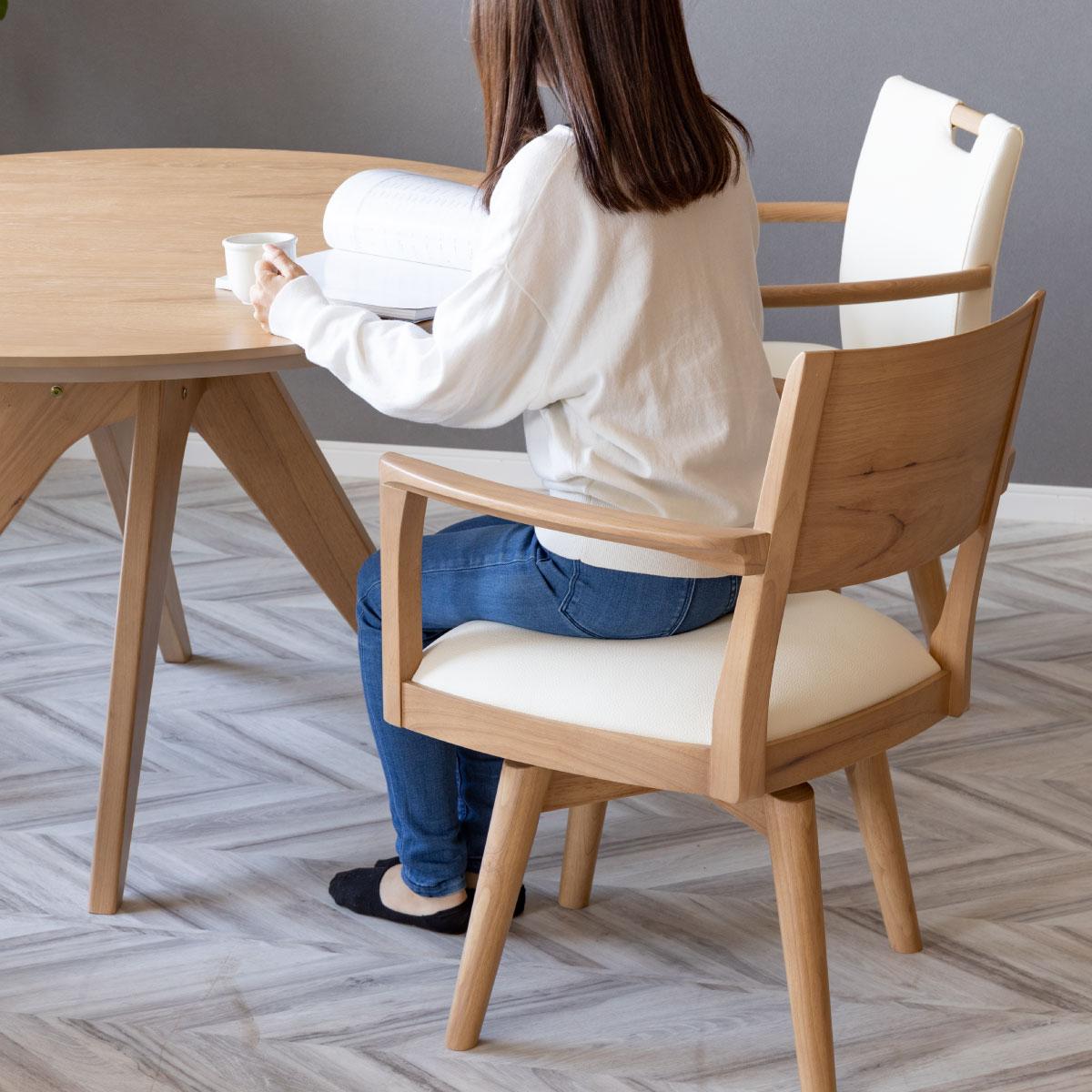 [幅120/高さ70] AR ダイニングセット ダイニング 5点セット 4人掛け ROUND ( 丸テーブル, チェア 4脚)