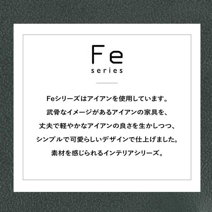 [幅150] 2人掛け アイアン ソファー 肉厚ソファ 選べる3色 FE-001 150 アイアンソファ