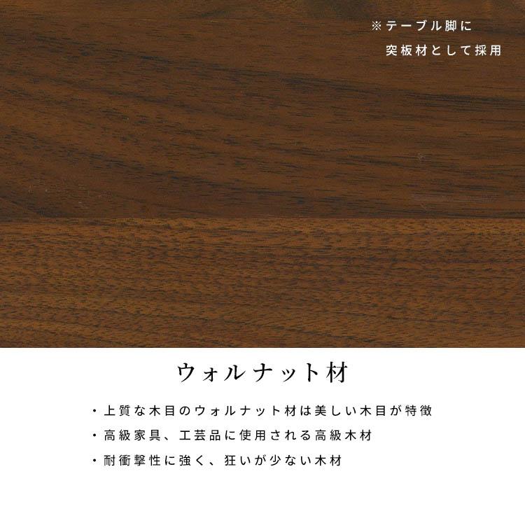 [幅150/高さ70] AL ダイニング 5点セット 4人掛け (テーブル,チェア 4脚)