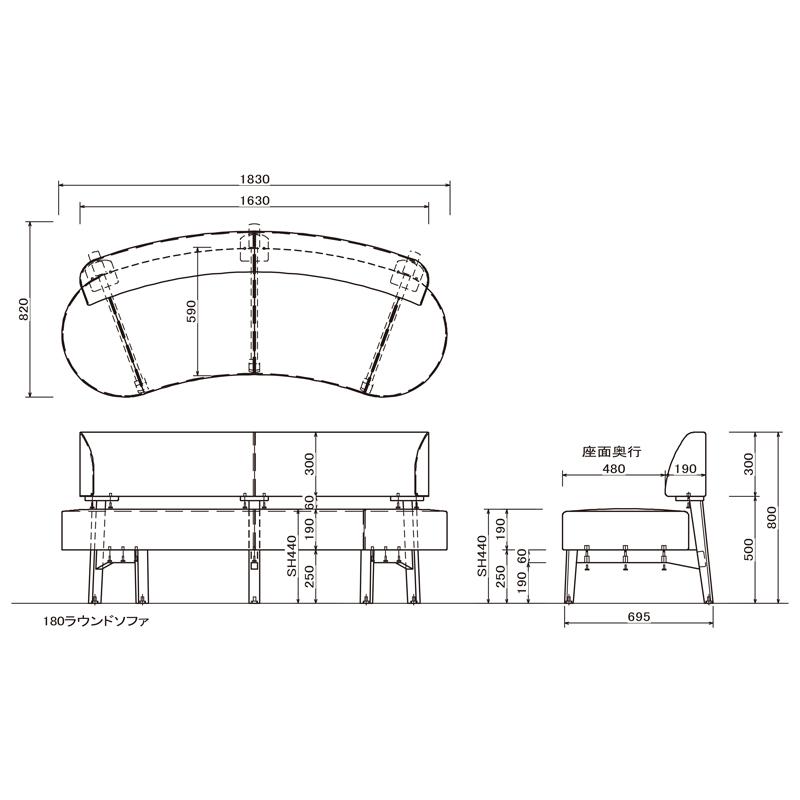 [幅160/高さ68] RL ダイニング 3点セット 4人掛け (テーブル, ソファ, ベンチ)