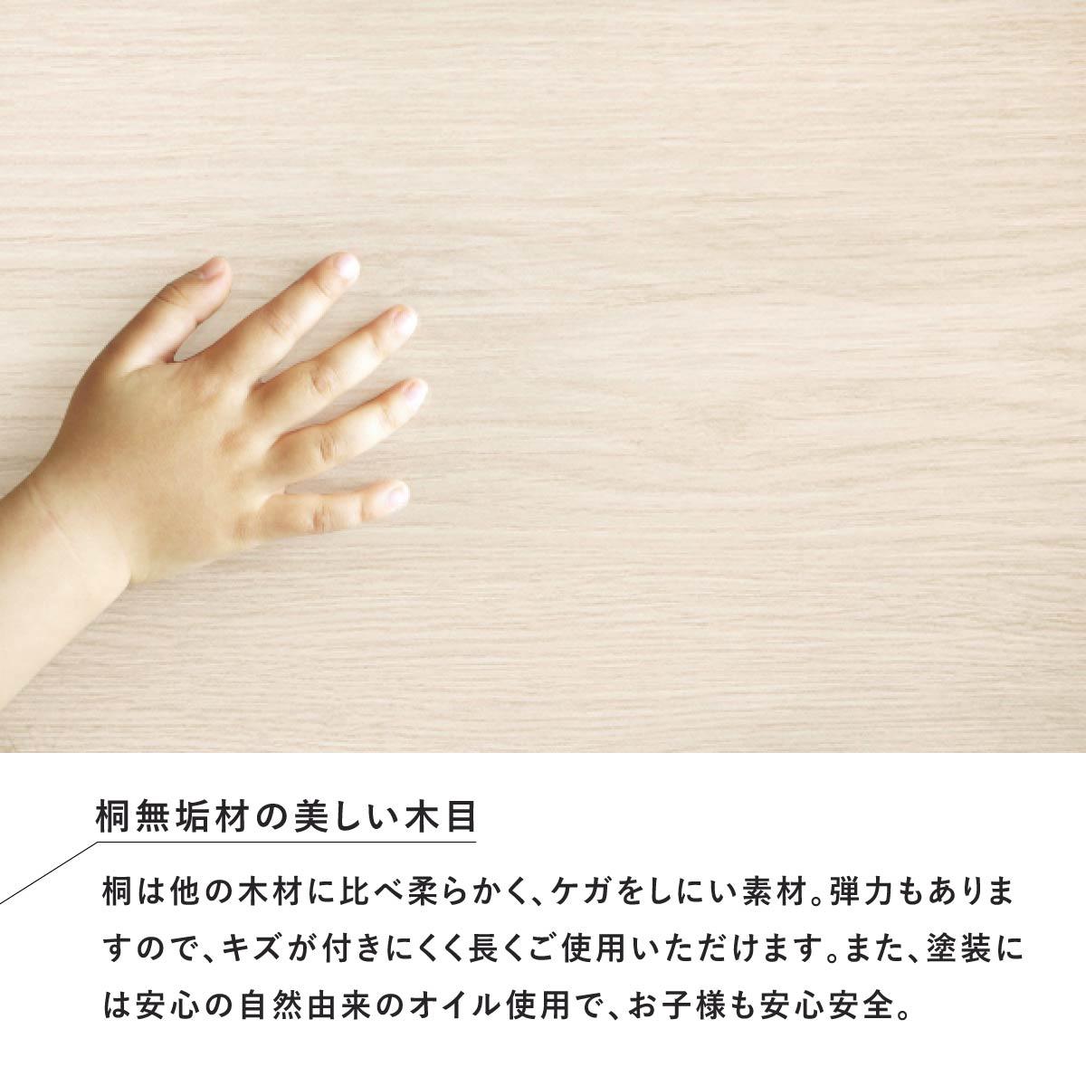 [幅40] 収納 チェスト 桐 無垢材 子供部屋収納  MY 40 桐チェスト