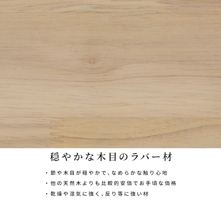 [幅160] AR ダイニング 5点セット 4人掛け BEANS B (そらまめ型 テーブル,回転 チェア 4脚)