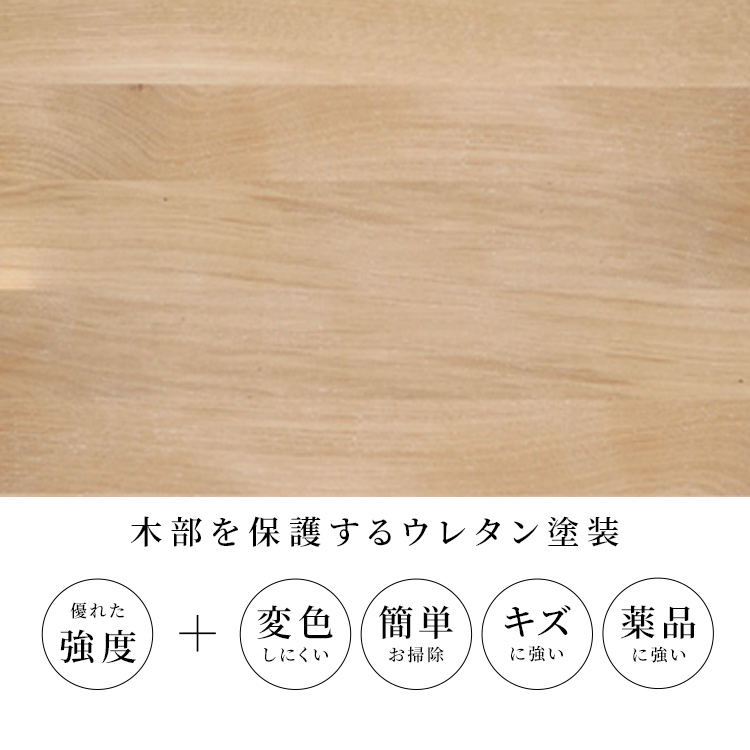 [幅150] テレビ台 テレビボード ホワイトオーク 無垢材 TW 150 TVB