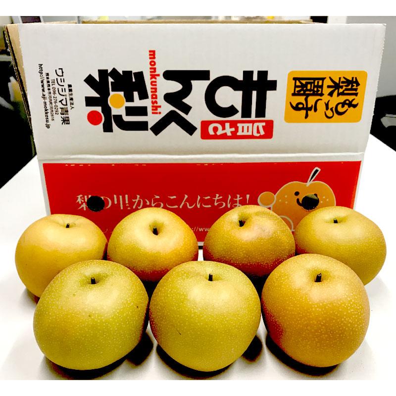 熊本県産もんく梨 3kg(送料無料)_s25