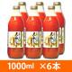 [定期購入]有機生活の人参ジュース(生姜入り)1000ml×6本_s10