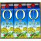 【ギフト包装】平田産業の一番搾り純正菜種油セット(送料無料)<ギフト・お中元・お歳暮>_s10