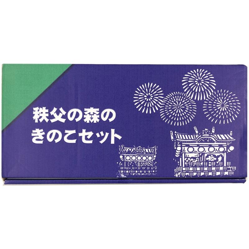 秩父の森のきのこセット(エノキタケ、マイタケ、シイタケ)_s25