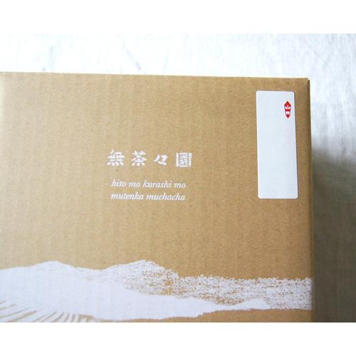 無茶々園のギフト ストレートジュースセット720ml×6本(送料無料)_s50