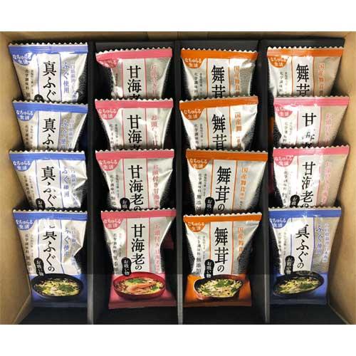 3種のお吸い物ギフトセット(16個)(送料無料)(舞たけ・ふぐ・えび フリーズドライ)_s10