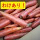 【特別栽培】ジュース用リコピン人参3kg わけあり(京くれない)(熊本産)_s26