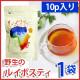 野生のルイボスティー(3.5gx10包)【1袋】(マザーアース)(ネコポス送料)_s10