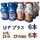のむDHA+EPA900 95gx6本&UPプラス 95gx6本_s25