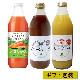 【ギフト包装】有機生活ジュース3本セット[人参、りんご、プルーン](送料無料)_s10