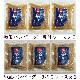 鈴なり 和風ハンバーグセット(豆乳ソースx3個・きのこソースx3個)(冷凍)(送料無料)_s25