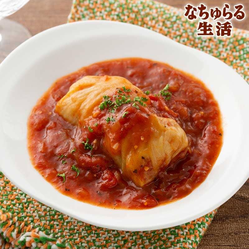 なちゅらる生活 大きなロールキャベツのトマトソース煮(6個)(冷凍)(送料無料)_s25