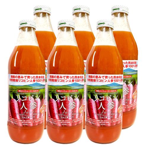 リコピン人参ジュース(りんご果汁入り)1000ml×6本_s10