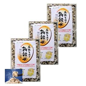 【お徳用】有機生活の雑穀米200g×3袋セット(キヌア・アマランサス入り)(DM便・送料無料)_s10