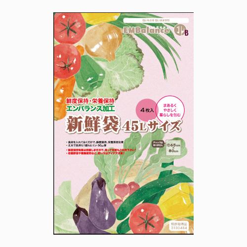【5%OFF】エンバランス 新鮮袋(45Lサイズ4枚)<BPAフリー>(DM便・送料無料)_s10