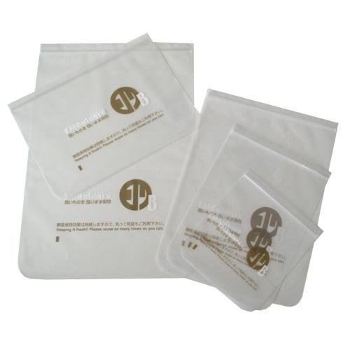 【5%OFF】エンバランス 新鮮チャック袋 バラエティセット(7袋セット)<BPAフリー>(DM便・送料無料)_s10