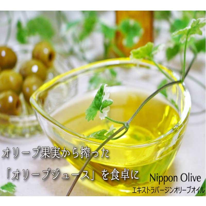 有機栽培エキストラバージンオリーブオイル(シングル)180gx1本