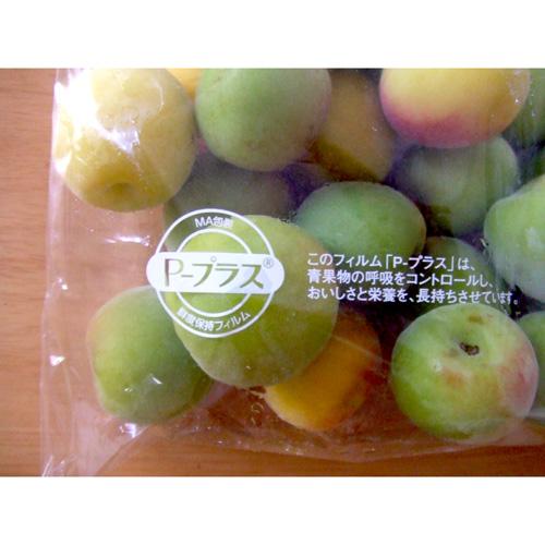 王隠堂農園の南高梅2kg(梅干用)(特別栽培)(送料無料・クール料金別)_s40