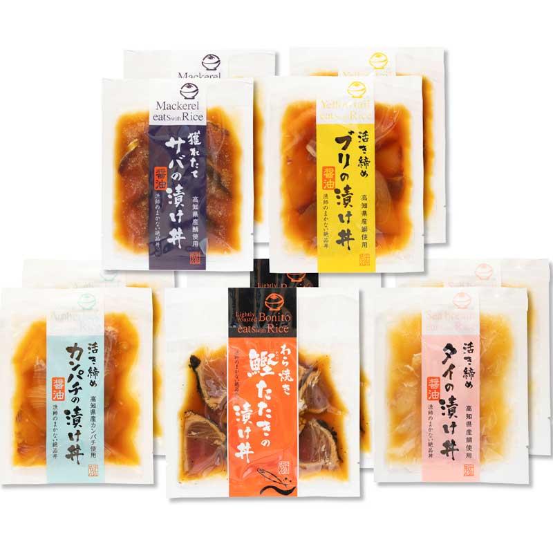 宇佐もん工房 目利き漁師のまかない絶品丼5種(各2袋・合計10袋)_s25