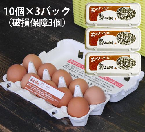 [定期購入]旭愛農 赤座さんのもみじ卵(30個)破損保障3個含む(送料無料)_s90