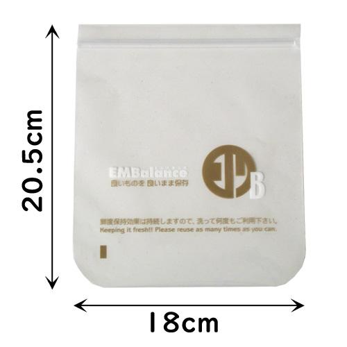 【5%OFF】エンバランス 新鮮チャック袋ミニサイズ11枚(DM便送料無料)_s10