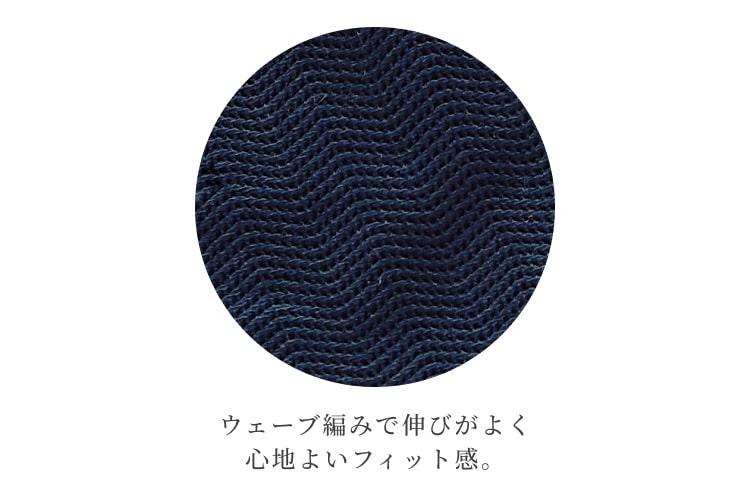 はらまき<br>(2個セット)