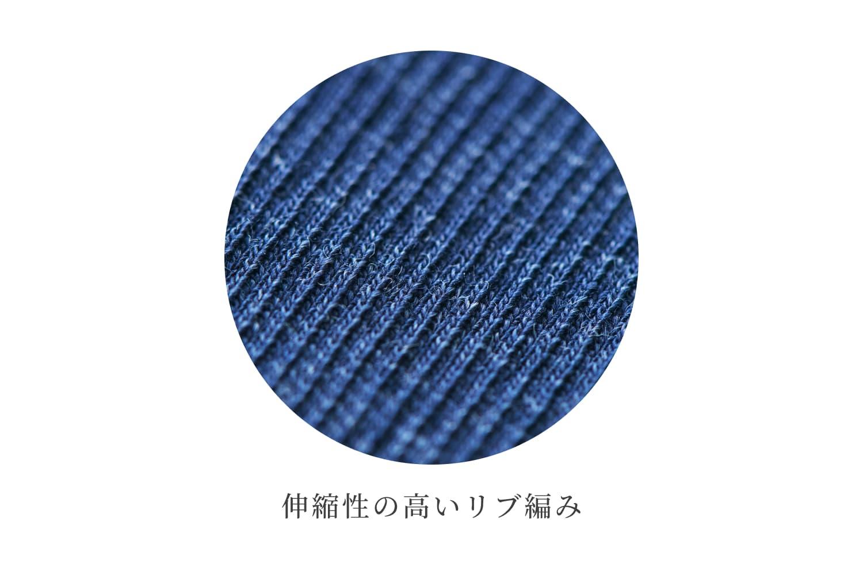 長袖インナー<br>(5個セット)