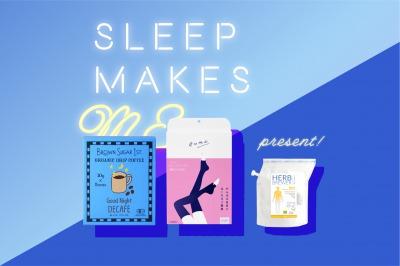 睡眠セットC(めぐりソックス、デカフェ、ハーブティー)