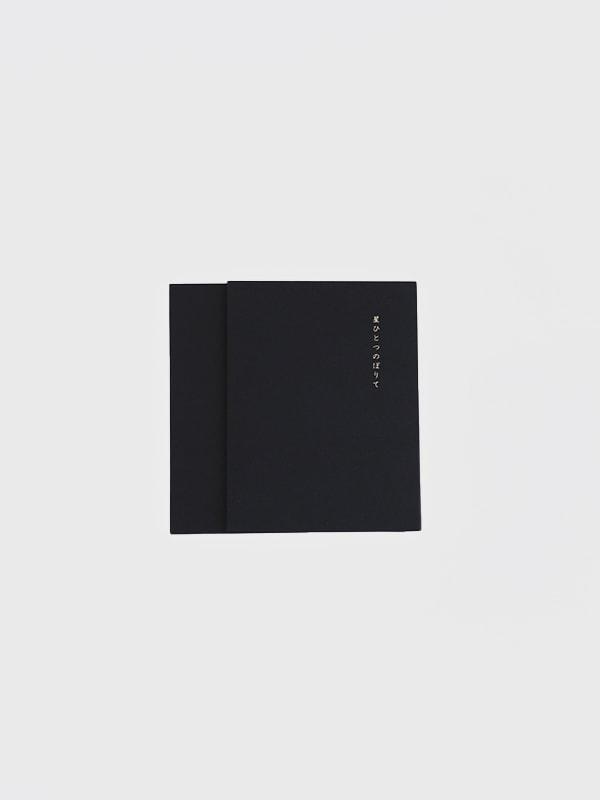 gift set|CD, candle