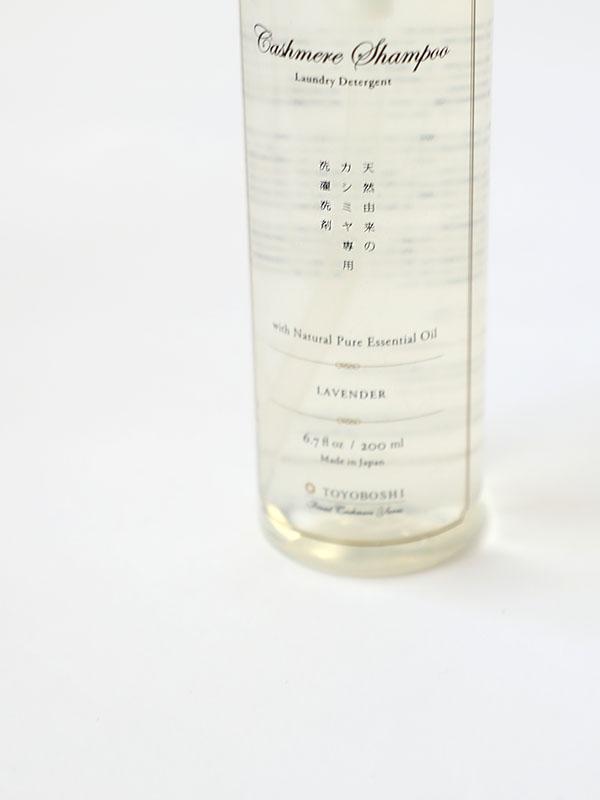cashmere shampoo