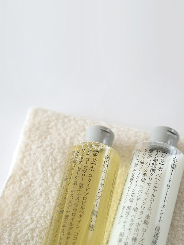 gift set face towel, hair care products