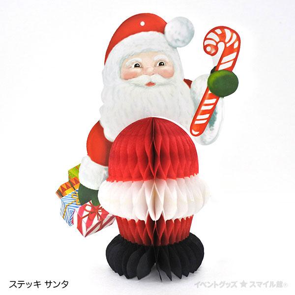 ハニカムクリスマスデコレーション