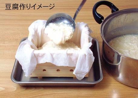 手作り豆腐キット【レギュラー】