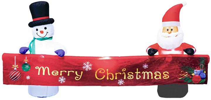 季節装飾品<冬>エアブロー・クリスマスバナー ※サイズ:W240×H122cm