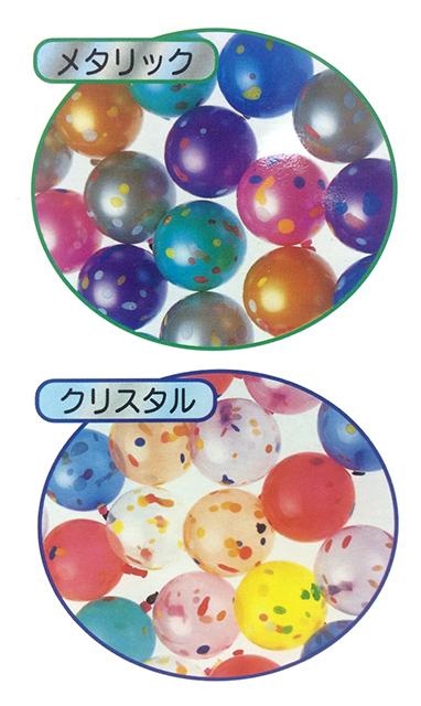 ぱっちんヨーヨー メタルクリスタルヨーヨー 100ヶ入 ※クイックフックセット
