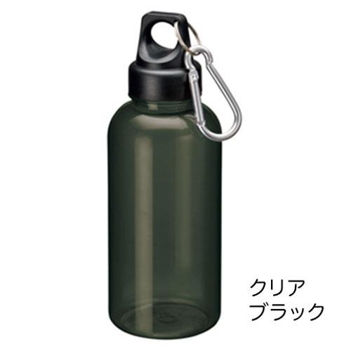 水筒 カラビナ付クリアマリンボトル500ml