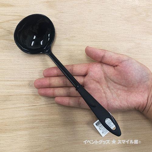 おうちdeハロウィン チョコバナナ&セット