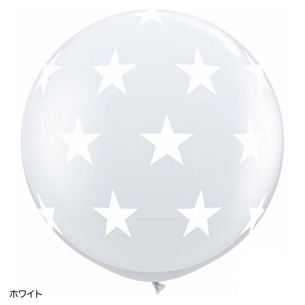 クォラテックス製ゴム風船【スター・アラウンド】