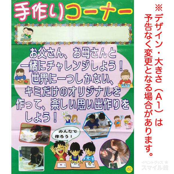 ボールキャンドル作り【クリスマスセット】 40ヶ入